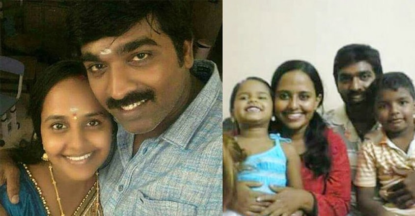 Vijay Sethupathi Wife With Family