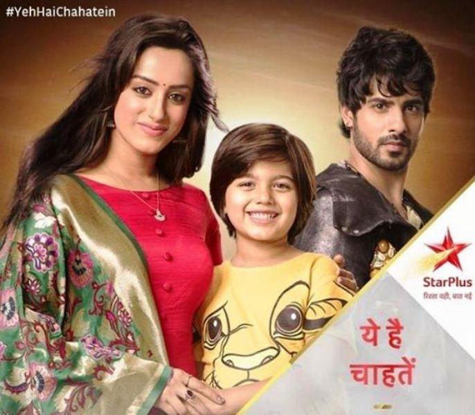 Sargun Kaur Luthra TV Serial