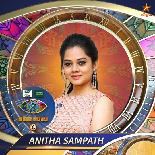 Anitha Sampath Bigg Boss Tamil 4