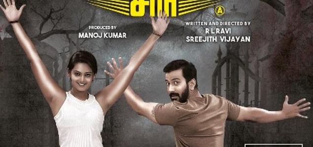 Jithan Ramesh Movies