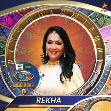 Rekha Harris Bigg Boss Tamil 4