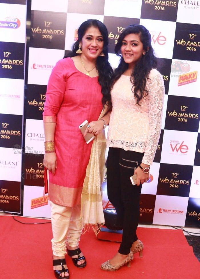 rekha harris daughter